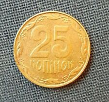 (#2029) UKRAINE ; Pièce de monnaie de 25 KOPIYOK 2015