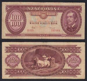 Ungheria 100 forint 1984 BB/VF  B-10