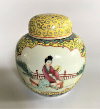 Chinese Mun Shou Ginger Jar with Cork Stopper & Cover (marked on base)