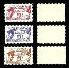Tunisia 1957 Proclamation Of The Republic, complete set… Sc.312-14 … MLH *…CV$40