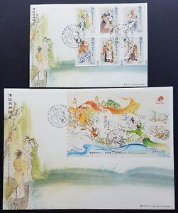 2011 Macau Legends & Myths--White Snake Stamps & S/S FDC 中国传说与神话--白蛇传(邮票+小型张)首日封