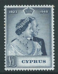 CYPRUS George VI 1948 SG167 £1 Silver Wedding - superb unmounted mint. Cat £60