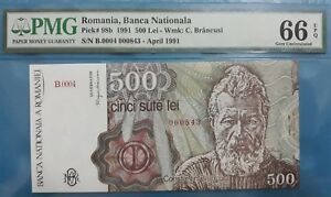 1991 Romania 500 Lei PMG66 EPQ GEM UNC  <P-98b> Low No.
