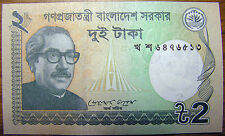 Bangladesh 2 Taka 2012 Banknote Bangladeshi Rare Scarce Paper Money UNC