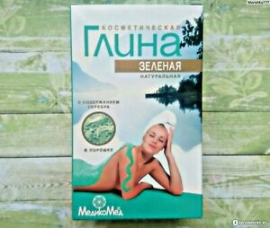 """Russian Clay """"Medicomed"""" Green Cosmetic For Combination Skin 100 g"""
