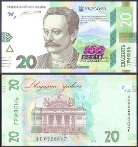 "Ukraine, Commemorative 20 HRYVEN 2016 ""160 YEARS IVAN FRANCO"" - UNC"