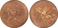 * PCGS 1978 MS63 RB Error 1 Cent Penny Canada Struck on 1.4g Split Planchet RARE