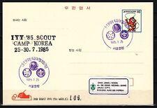 South Korea, 25/JUL/85 issue. I.Y.Y. `85 Scout Camp, Purple Cancel. Postal Card.