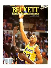 Beckett BASKETBALL MONTHLY #12 July 1991 Abdul-Jabbar/Wilkins/Thomas/Pippen