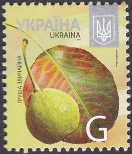 Ukraine 2013 Stamp MNH Michel Catalog nº 1365 ***