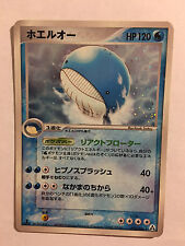 Pokemon Carte / Card WAILORD Rare Holo 026/086 1ED