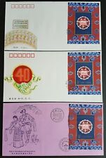 1991 China J176 40th Anniv Tibet Liberation A+B+Silk FDC 和平解放西藏四十周年首日封(A+B+丝织封)