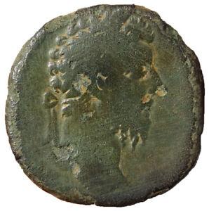 Monnaie romaine sesterce Marc-Aurèle
