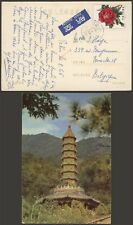 China 1966 - Air Mail postcard to Brussels Belgium
