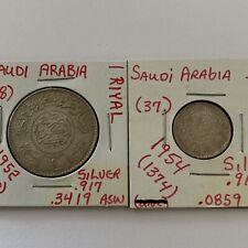 1370 Saudi Arabia 1 Riyal and 1374 1/4 Riyal Coins 91.7% Silver .k