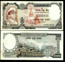 NEPAL 1000 1,000 RUPEE P21 1972 1st Prefix King Mahendra EVEREST Nepali BANKNOTE