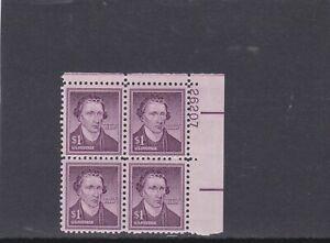 USA 1954 MNH PLATE BLOCK OF 4 PATRICK HENRY $1.00 DRY PRINTING