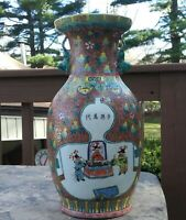 ANTIQUE CHINESE 19TH C LARGE VASE,TIGER HANDLES FAMILLE ROSE, MARKED PORCELAIN