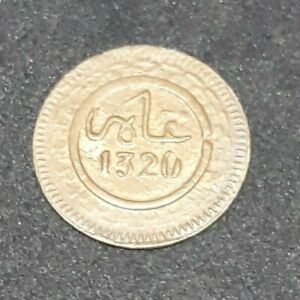 Morocco MAROC 1 Mazuna (Mazouna) Abdul Aziz 1320AH 1903AD Mint Fez (Fes-Fas)