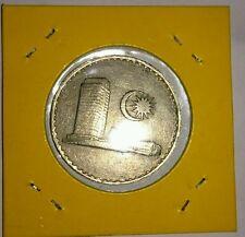 Malaysia Parlimen 1988 50 sen One Dot coin VF
