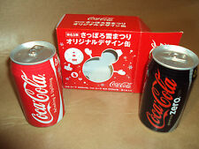 COCA COLA - COKE - 2 X CAN SET 350ML - JAPANESE 63RD SNOW FESTIVAL - VERY RARE