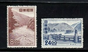 Japan stamps #533 & 534, MNHOG, XF, 1951, SCV $16.50