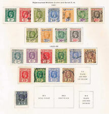 Ceylon - 1921-33 KGV Def. Set to the R5 - SC 225/243 [SG 339/356] MINT/USED 20-1