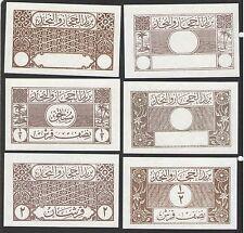 Saudi Arabia Hejaz-Nejd 1926 Large Color Trial Proof Postage Due Size100x63mm 12