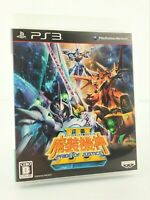 Super Robot Taisen OG Saga Masou Kishin III: Pride of Justice Playstation 3 PS3