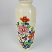 Vintage Antique Floral Vase ART w/ Birds Japan Orient 11 In Tall Porcelain Ware