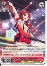 """4x """"Sparkling Chords"""" Kasumi Toyama TCG Weiss Schwarz Promo"""