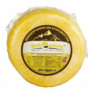Cretan Kefalotyri Cheese