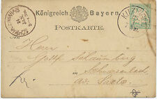"""BAYERN """"SCHWARZENBAH a/S"""" K1 (SCHWARZENBACH A/D SAALE) STEMPELFEHLER 5Pf GA 1877"""