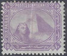EGYPT 1879 TEN PARAS WATERMARK INVERTED SG 45 SLIGHT VERTICAL GUM BEND SEE SLAWS