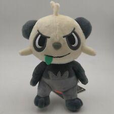 "Pancham Plush Soft Toy Doll Teddy Stuffed Animal 8"""
