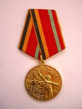 Medal XXX Years Victory Jubilee 1945-1975 Soviet CCCP USSR Russia