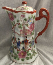 Kutani Chocolate Pot Teapot Geishas Pattern Red Made in Japan Vintage