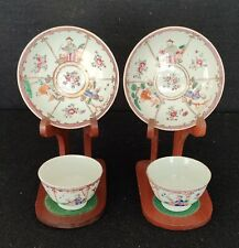 Two Famille rose Chienlung teabowls and saucers Chinese export