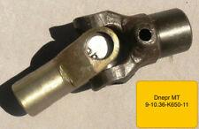 Genuine Vauxhall Zafira B Meriva B Colonne De Direction Gear couplage mixte 24454484