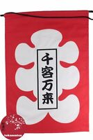 KAKEMONO DECO CURTAIN SIGN JAPONAIS BANNER SENKYAKU TRADITIONAL JAPANESE NOREN