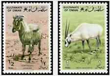 Timbres Animaux Oman 222/3 ** lot 16925