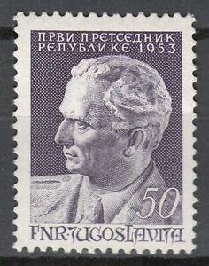 YUGOSLAVIA 1953 - MARSHAL TITO the first president MI. 728 MNH