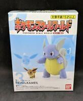 Pokemon Scale World Kanto Eevee & Wartortle 1/20 Scale Monster Japan Pocket