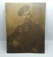 Russian Imperial Officer with Badge for marksmanship Antique Photo WW1 RARE