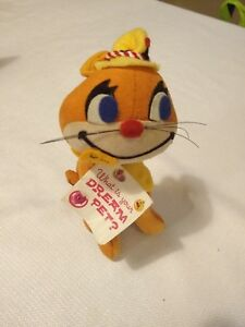 Dakin What is your Dream Pet Fish N' Chips Cat #45911 #23 Plush Toy w/Tags