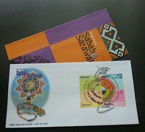 Malaysia Sabah Sarawak Beads 2001 Traditional Art Handicrafts (FDC) *see descrip
