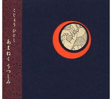 HITOSHI KOJO Omnimoment CD HANDMADE LTD.88 andrew chalk af ursin organum mirror