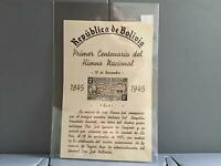 Republic of Bolivia 100th Centenary 1945 mint never hinged stamp sheet R26819