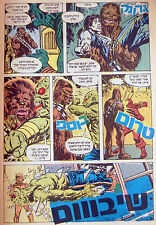 "Original 1977 No.1 Israel ""STAR WARS"" Comics CHAYKIN Roy Thomas LUKASFILM Hebrew"