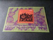 FRANCE 2011, FEUILLET timbre F4602, ART DENTELLE CHANTILLY neuf** MNH